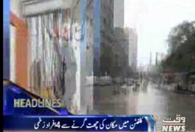 Waqtnews Headlines 02:00 PM 14 January 2017