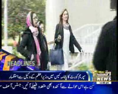 Waqtnews Headlines 11:00 PM 16 January 2017