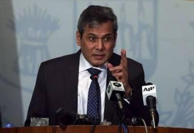 افغانستان میں جاری عدم استحکام پر قابوپانے کے خواہشمند ہیں۔ نفیس زکریا
