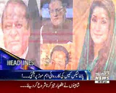 Waqtnews Headlines 09:00 PM 17 January 2017