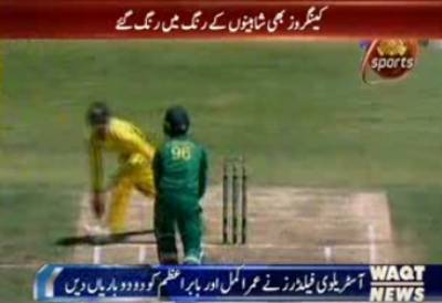 Bad Fielding Of Australian Team In Third OneDay Match Against Pakistan .