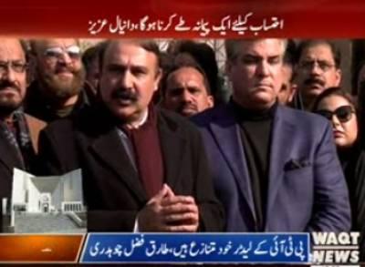 PML-N Leader Media's Talk Outside The Supreme Court.