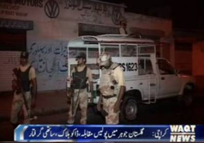 Police Arrestted Three Member Of MQM London In Karachi.