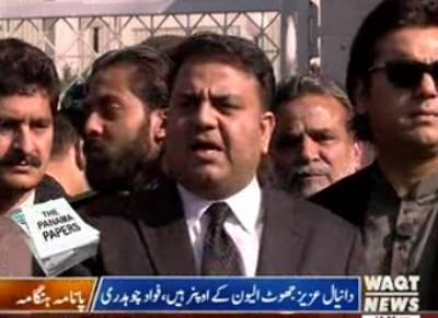 PTI Leader Media's Talk Outside The Supreme Court.