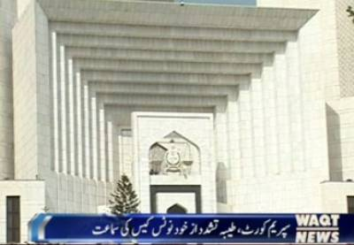 Supreme Court Order To Police ,Complete All Investigation In Ten Days.