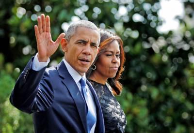 وائٹ ہاؤس کا سفر ہوا تمام، باراک اوباما نے صدارت محل کو خیرباد کہہ دیا۔
