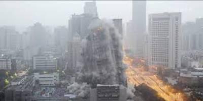 چین میں دس سیکنڈز میں انیس عمارتوں کو پانچ ٹن بارودی مواد کی مدد سے ملبے کا ڈھیر بنادیا گیا
