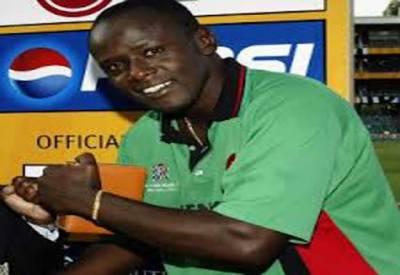 بکیز سے رقم لینے پرسزا یافتہ موریس اوڈمبے کینیا کے بیٹنگ کوچ مقرر