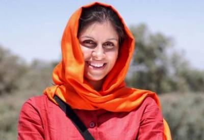 ایرانی نژاد برطانوی خاتون کوایرانی عدالت سے5 سال قید کی سزا