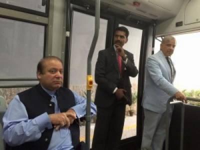 وزیراعلیٰ پنجاب شہباز شریف نے مخالفین پر طنز کے نشتر چلا دیے، کہتے ہیں، پاکستان کا دھڑن تختہ کرنے کیلئے دھرنے دیے گئے