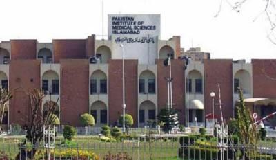 اسلام آباد کے پمز ہسپتال میں افغان طالبعلموں کی تربیت کے لئے خصوصی تقریب کا انعقاد کیا گیا