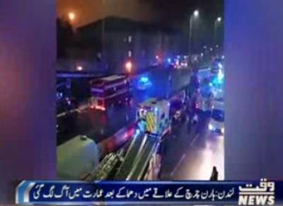 Blast In Building At London