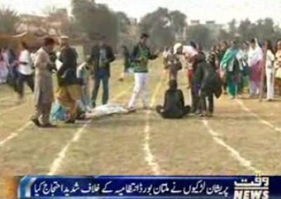 MisManagement In Multan Sport Galla .