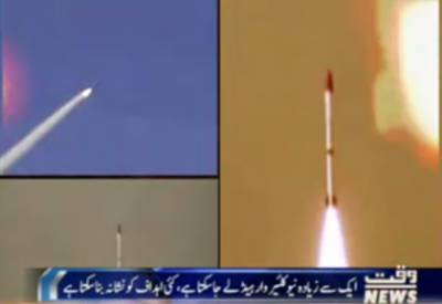 Pak Army successfully conducted first flight test of SSM ABABEEL