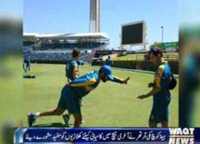 Pakistan cricket team participated in training sessions in Adelaide for the fifth ODI against Australia,