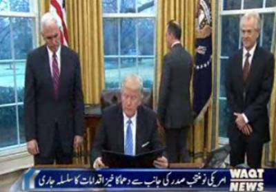 President Donald Trump signed the leave membership of Pacific Trade Agreement.