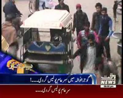 Waqtnews Headlines 06:00 PM 24 January 2017
