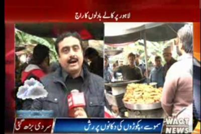 لاہور پر کالے بادلوں کا راج. موقع کی مناسبت سے عوام نے سموسوں اور پکوڑوں کی دکانوں کا رخ کر لیا