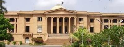 سندھ ہائیکورٹ نے رینجرز کے نوے روز تحویل میں رکھنے سے متعلق درخواست نمٹا دی
