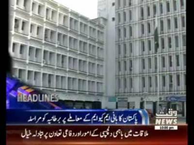 Waqtnews Headlines 10:00 PM 25 January 2017