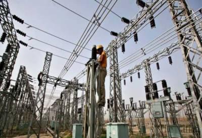 ملک میں بجلی کی پیداوارکے شعبے میں گزشتہ 3 سال کے دوران سرمایہ کاری میں نمایاں اضافہ