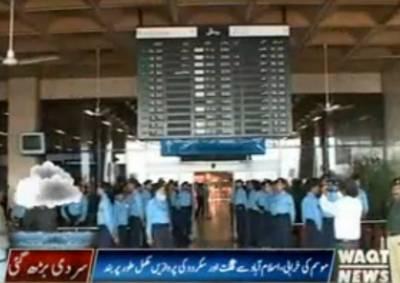 اسلام آباد کی بینظیر انٹرنیشنل ایئرپورٹ سے موسم کی خرابی کے باعث مکمل طور پر بند