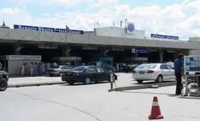 اسلام آباد کی بینظیر انٹرنیشنل ایئرپورٹ سے گلگت بلتستان اور سکردو کی پروازیں موسم کی خرابی کے باعث مکمل طور پر بند کردی گئیں