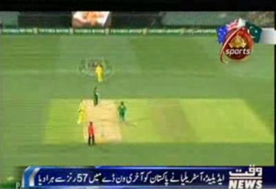 Australia beat Pakistan by 57 runs in 5th ODI