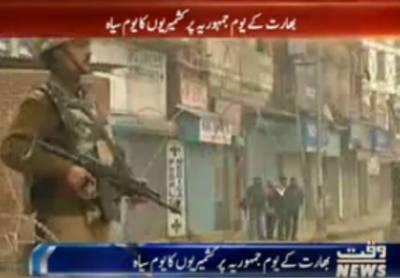 Kashmiris observe Indian Republic Day as Black Day,
