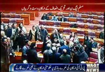 PTI and PML(N) fight with each other in National Assembly session
