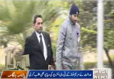 Supreme Court demands Maryam Nawaz interview video in Panama Case