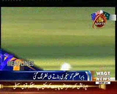 Waqtnews Headlines 04:00 PM 26 January 2017