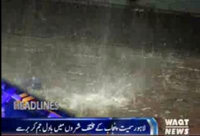 Waqtnews Headlines 10:00 AM 26 January 2017
