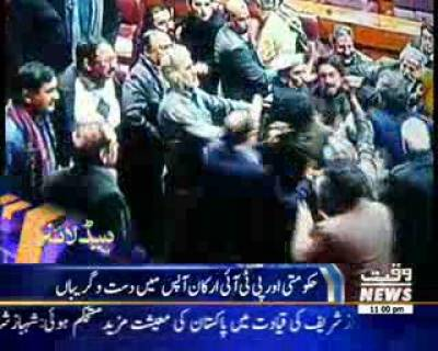 Waqtnews Headlines 11:00 PM 26 January 2017