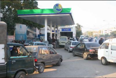 اسلام آباد اور پنجاب میں اٹھارہ روز سے بند سی این جی سٹیشن آج شام چھے بجے سے کھولے جائیں گے