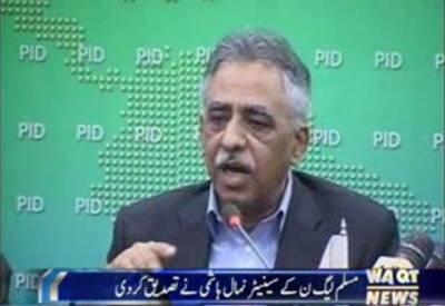 Muhammad Zubair Umer nominated as Governer Sindh