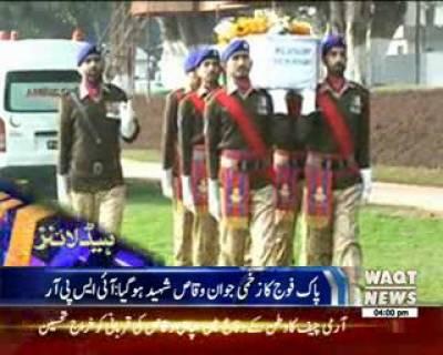 Waqtnews Headlines 04:00 PM 30 January 2017
