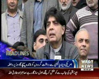 Waqtnews Headlines 05:00 PM 30 January 2017