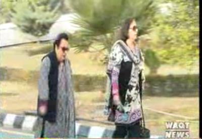 Waqtnews Headlines 09:00 AM 30 January 2017