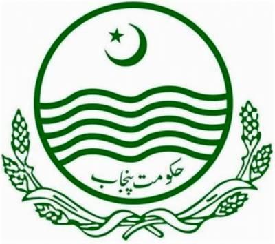 پنجاب حکومت نے سرکاری ملازمین کے لئے نئی مراعات کا اعلان کر دیا