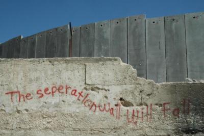 اسرائیل کو میکسیکو کی سرحد پر دیوار کی تعمیر سے متعلق امریکا کی حمایت مہنگی پڑ گئی