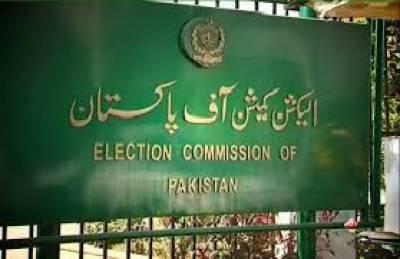 عمران خان نااہلی ریفرنس: نعیم بخاری نے جواب جمع کرانے کے لئے ملہت مانگ لی۔