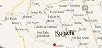 بلوچستان کے علاقے کلاچی میں فورسز اور دہشتگردوں میں فائرنگ کے نتیجے میں دو افسران سمیت تین اہلکار زخمی ہو گئے