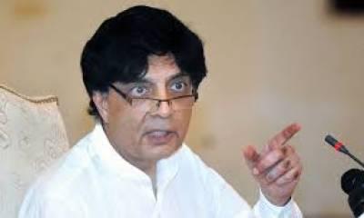 وزیر داخلہ چوہدری نثار علی خان نے ایف آئی اے کی جانب سے بلاگرز کے خلاف مقدمہ درج کئے جانے کا نوٹس لے لیا