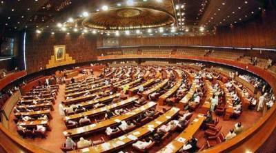 تحریک انصاف نےٹرمپ انتظامیہ کی جانب سےسات ممالک کےمسلمانوں پر امریکہ داخلے پر پابندی کے خلاف قرار داد قومی اسمبلی میں جمع کرا دی