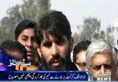 Waqtnews Headlines 02:00 PM 01 February 2017