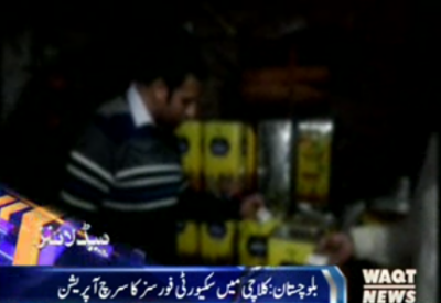 Waqtnews Headlines 03:00 PM 01 February 2017