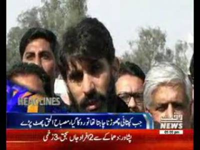 Waqtnews Headlines 05:00 PM 01 February 2017