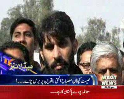 Waqtnews Headlines 06:00 PM 01 February 2017