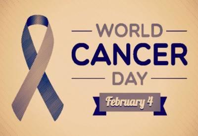دنیا بھر میں آج سرطان کا عالمی دن منایا جا رہا ہے۔
